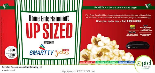 PTCL Smart Tv Jadoo Box Plus