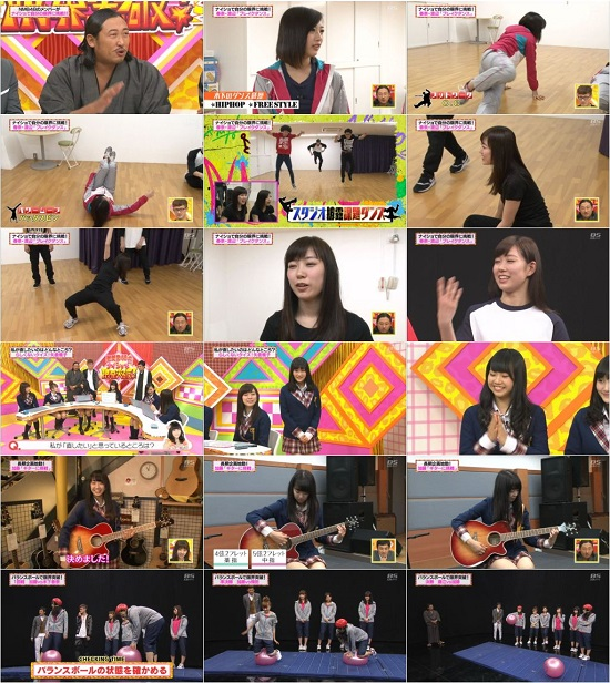 (TV-Variety)(720p) NMB48のナイショで限界突破! ep23 150601