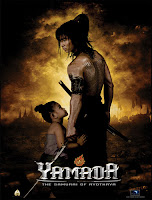 The Samurai of Ayothaya (2010)