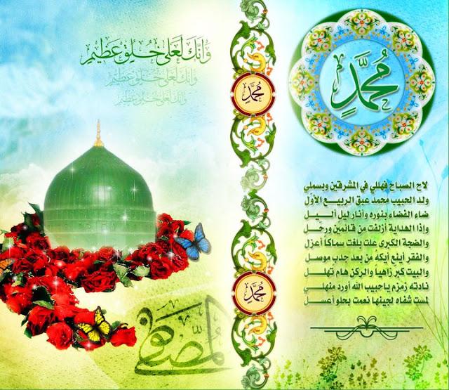 Поздравления исламские картинки