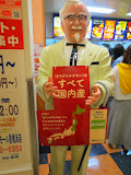 The sign explains where in Japan the chicken comes from, as there was a recent news story about bad chicken from China