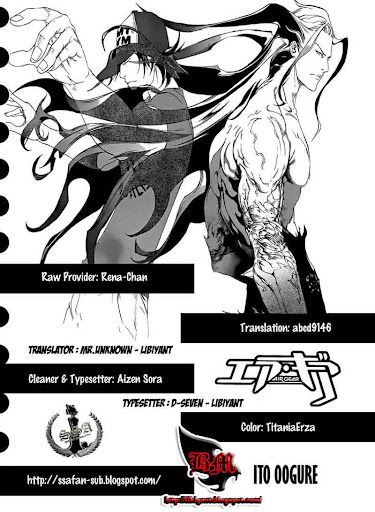 Air Gear 316 page 17