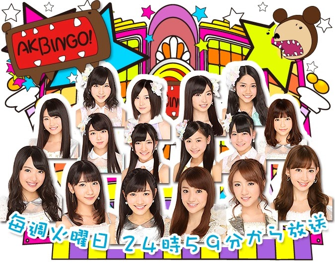(TV-Variety)(720p)(AKB48) AKBINGO! ep337 150428