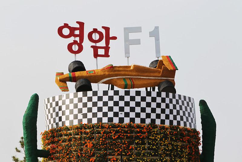 клумбы из цветов на автодроме Йонама на Гран-при Кореи 2011