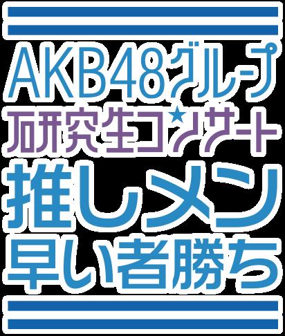 (TV-Variety)(720p) SKE48 – 三又ノ番組 151229