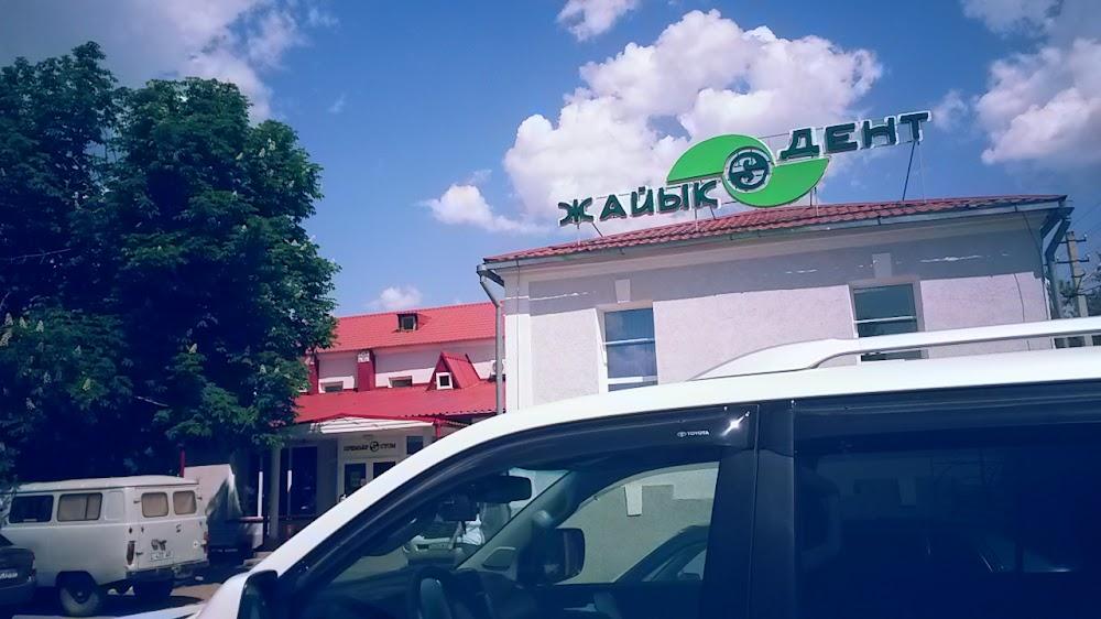 Прошивка спец одежды в городе атырау