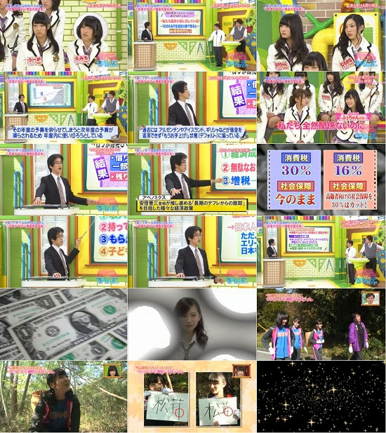 (TV-Variety)(720p)(NMB48) NMBとまなぶくん NMB to Manabukun ep36 131212 (Download)