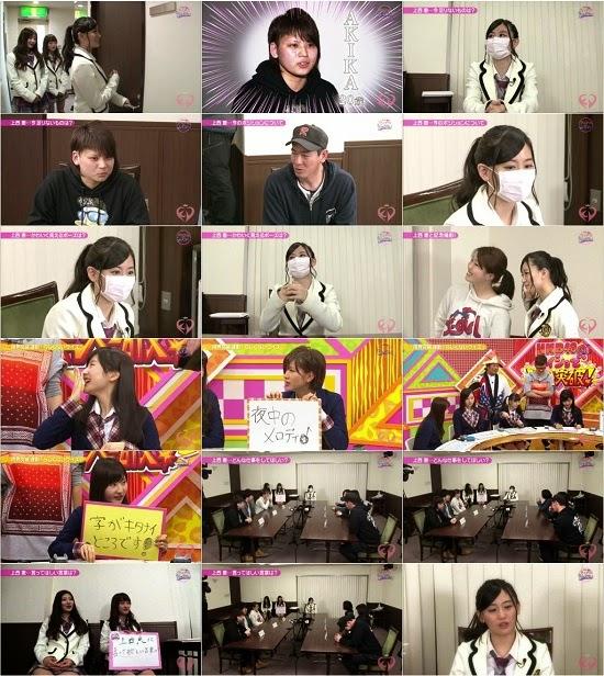 (TV-Variety)(720p) NMB48 – アイドルらしくない!! ep23