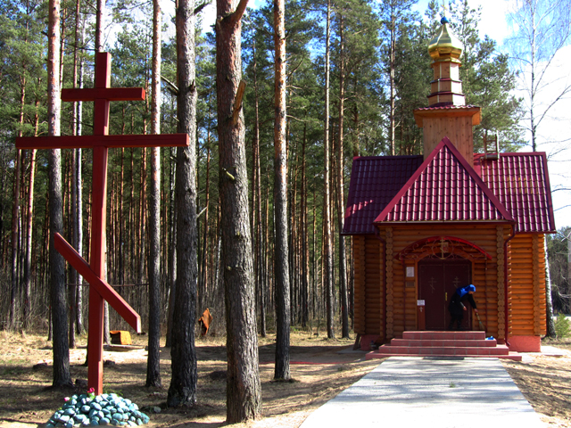 Belarus - Easter buns and bureaucrats   Jooiworld