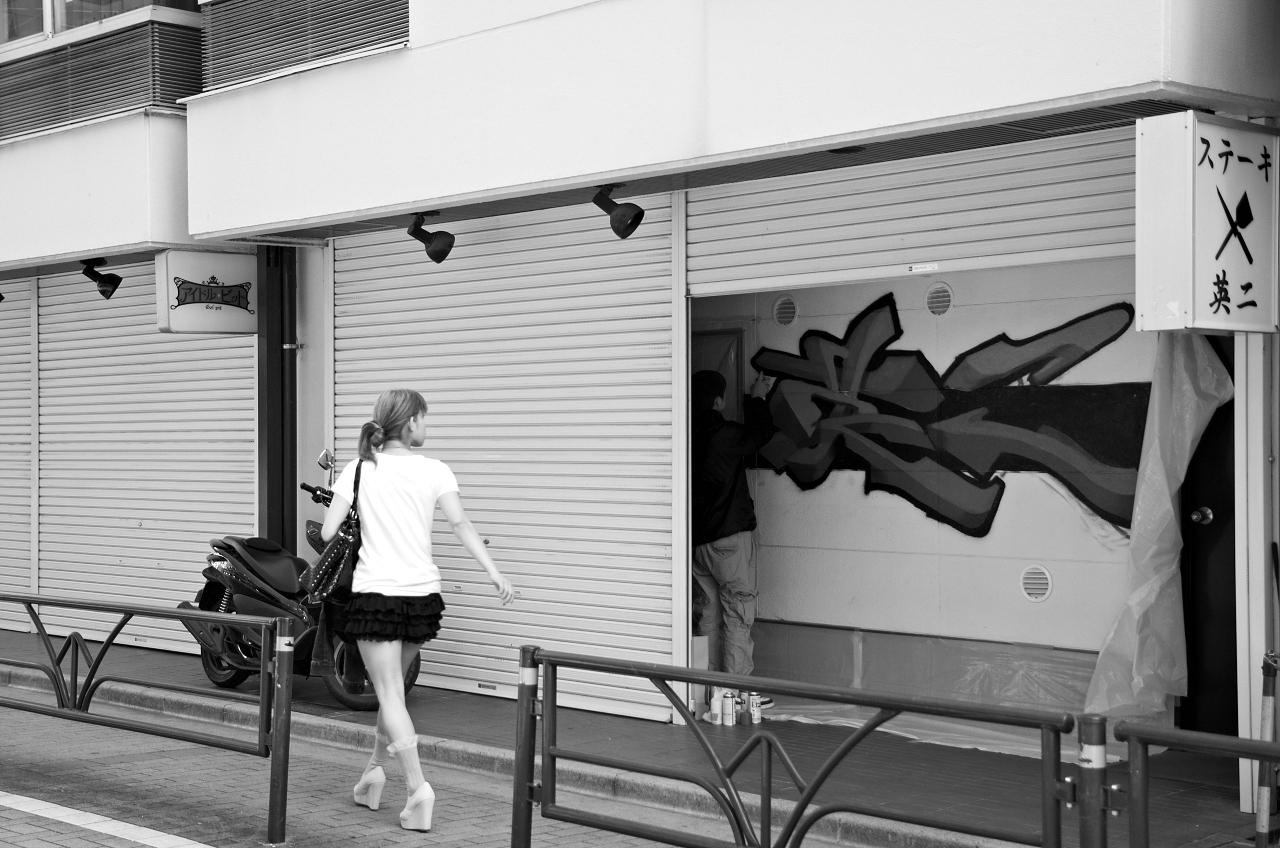 Shinjuku Mad - Streams of consciousness 14