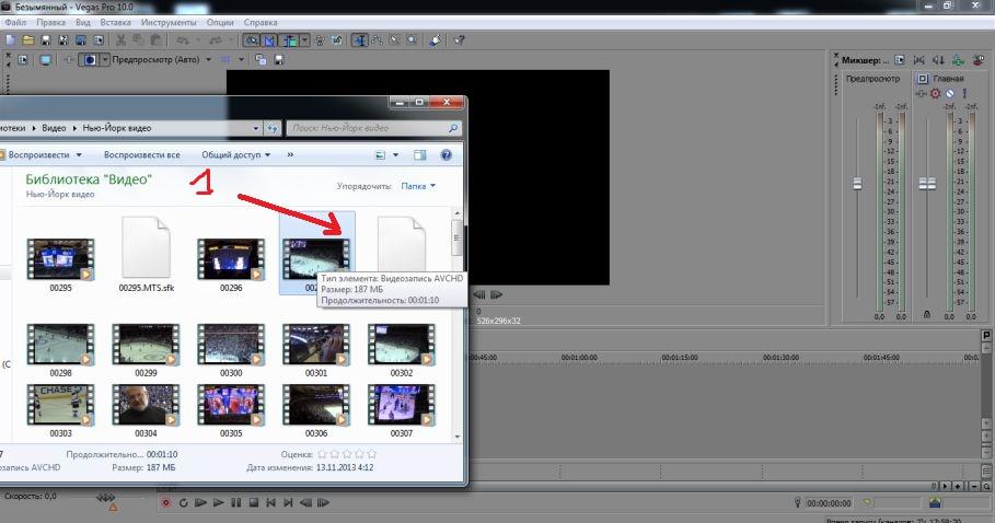 Как сделать начало для видео в sony vegas pro 12