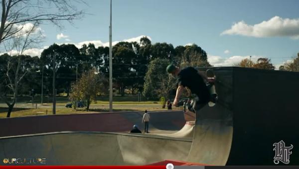 skating screenshot