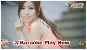 Karaoke - Xuân Về Trên Quê Ta (Beat)