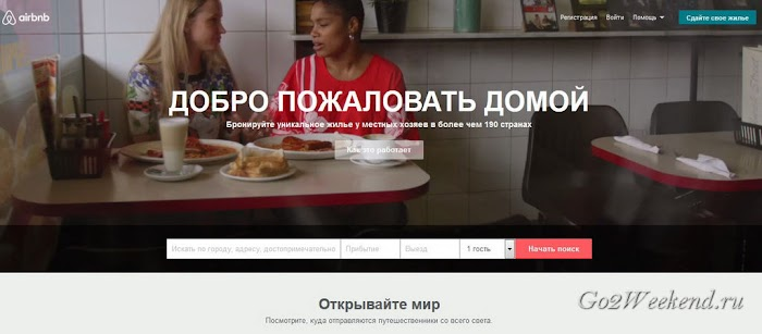Airbnb_1.jpg