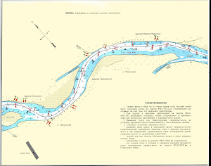 Thumbnail Russian internal water ways atlas p5-23-1