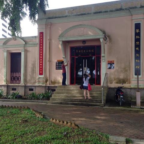 Chinese Museum, Kuching