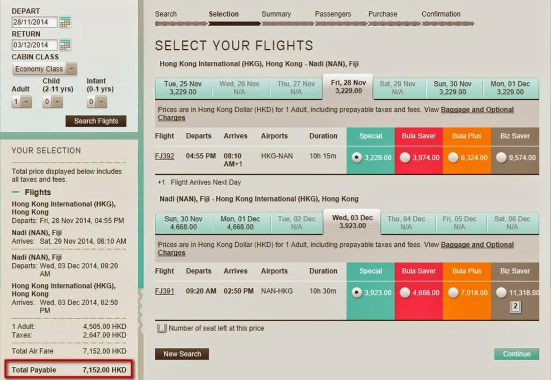 斐濟航空-香港直飛斐濟楠迪$4,505起(連稅$7,152)