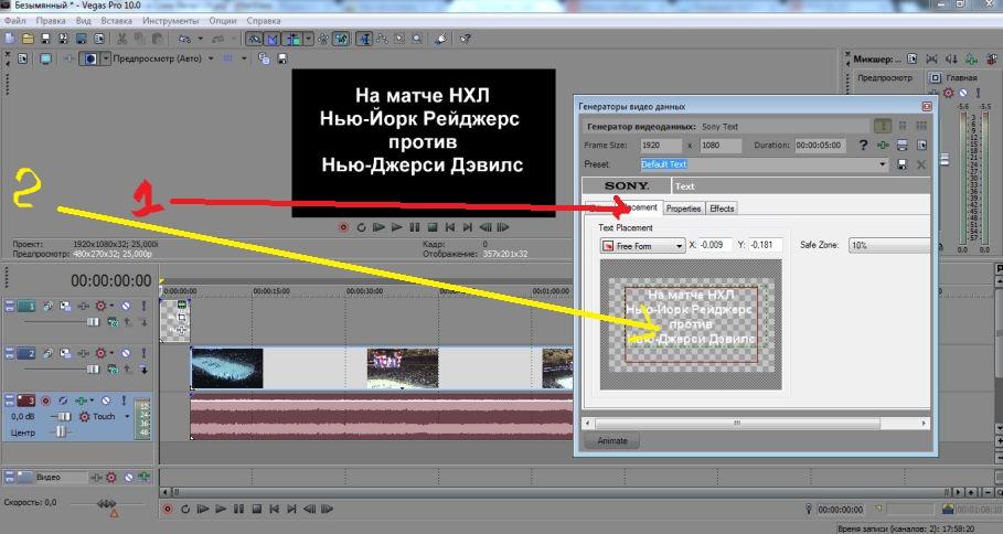 Передать показания за воду Челябинск vsbt174ru