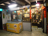 老式小店。