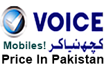 United Voice Mobile Phones Price