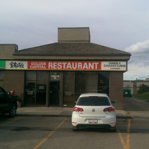 Golden Capital Restaurant, 42 Athabascan Ave, Sherwood Park, AB T8A 4E3, Canada, Chinese Restaurant, state Alberta
