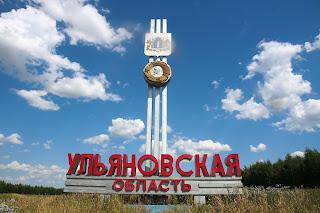 Ulijanovskaja Oblast