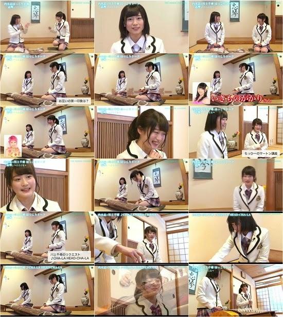 (TV-Variety)(720p) YNN [NMB48チャンネル] 志琴~こここと~ ep06 150519