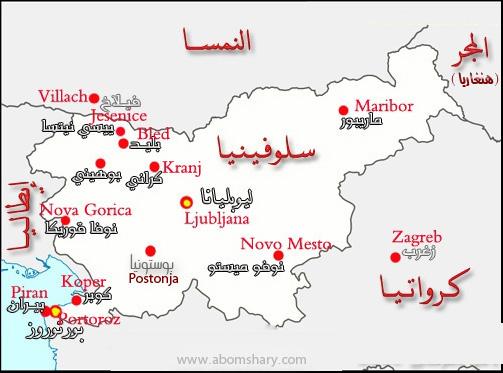 خريطة سلوفينيا