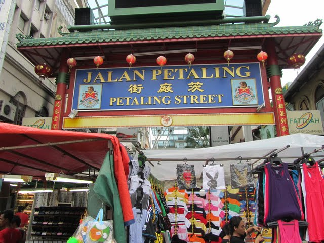 Petaling street in China town, KL