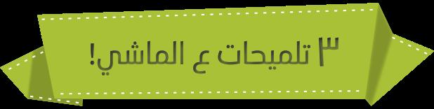 عنوان المدونة
