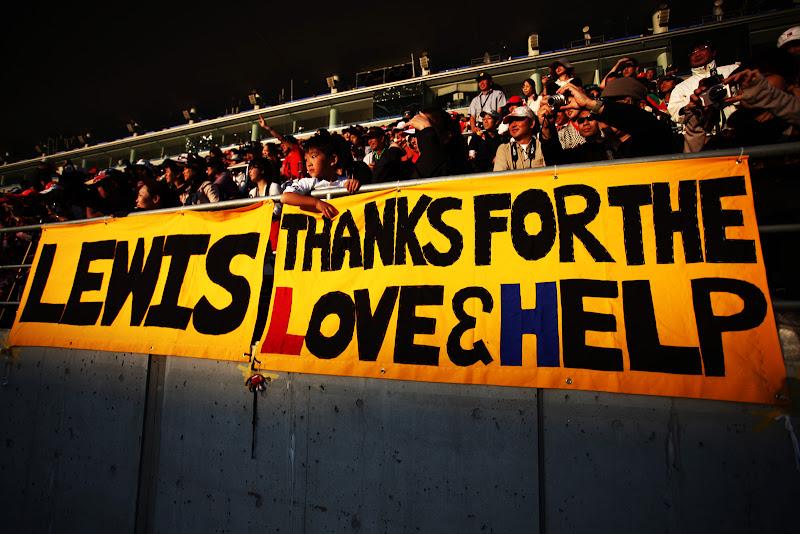 плакат болельщиков Льюиса Хэмилтона на трибунах трассы Сузука на Гран-при Японии 2011