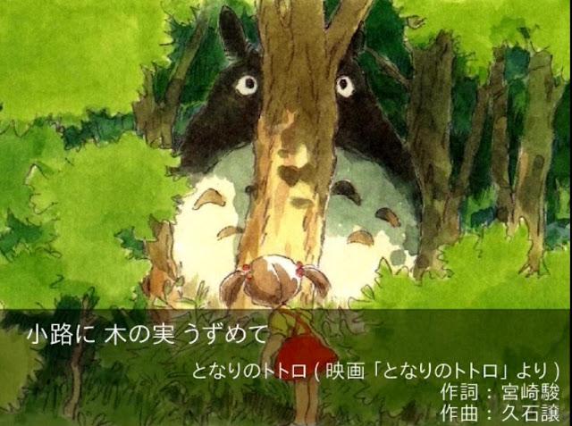 【動画】アコギやリコーダーで「となりのトトロ」や耳をすませば「カントリー... 【動画】アコギや