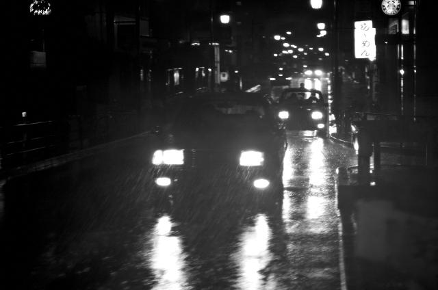 Shinjuku Mad - You drive me crazy 04