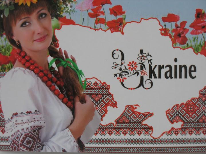 Поздравление женщине на украинском