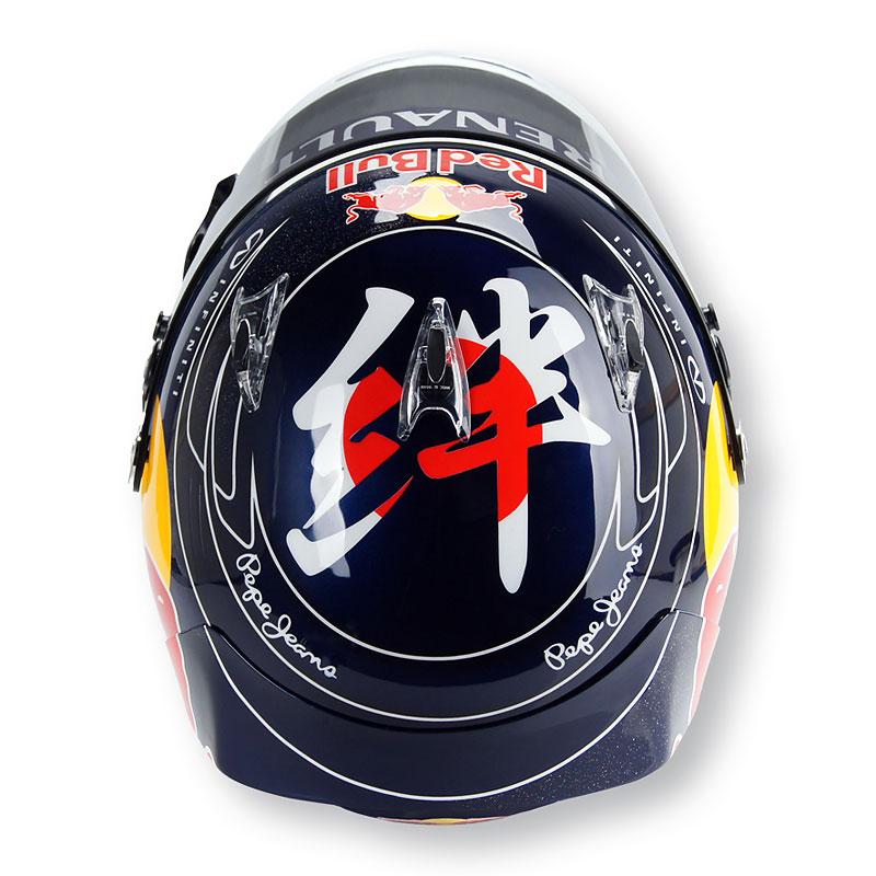 шлем Себастьяна Феттеля с иероглифом на Гран-при Японии 2011 - вид сверху
