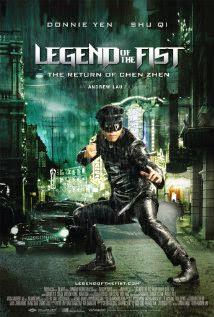 Jing Wu Feng Yun: Chen Zhen (2010)