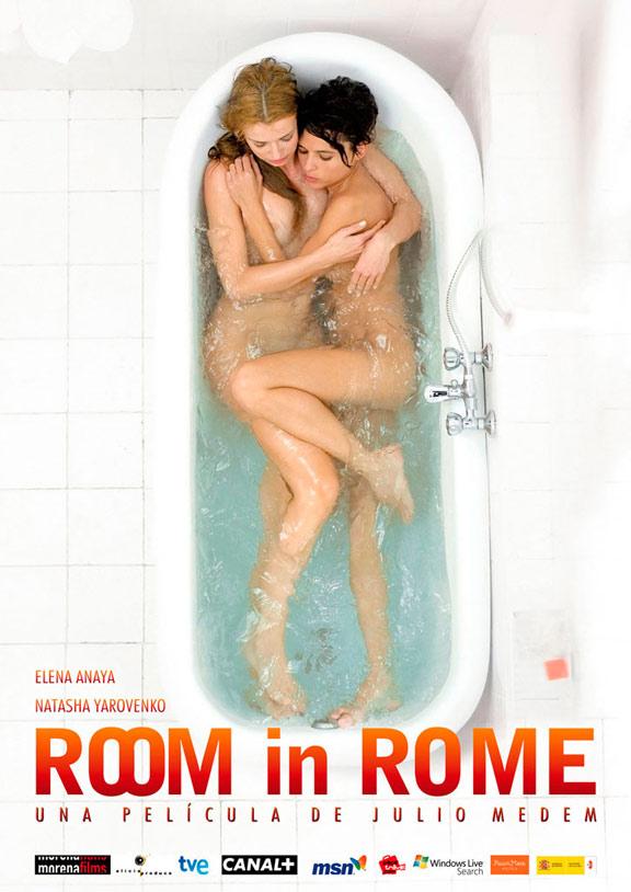 kino-komnata-seks