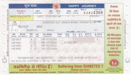 indian railways how to cancel e-ticket