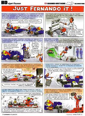 большой комикс Fiszman о Гран-при Великобритании 2011 на русском