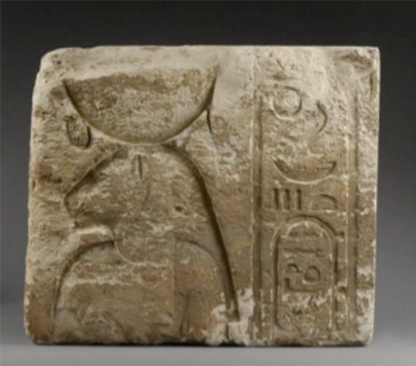 Heritage: Relief of Pharaoh Nectanebo II returned to Egypt from Paris