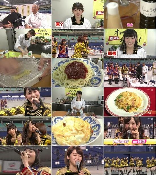 [TV-Variety] AKB48 ネ申テレビ シーズン17 ep05 141207