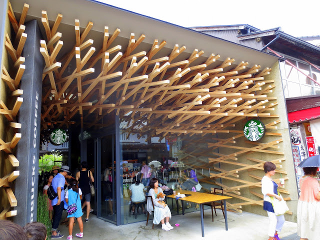 Outside the Starbucks in Dazaifu