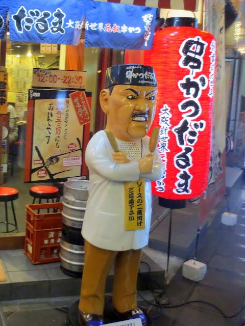 Outside a restaurant in Osaka's Dōtonbori shopping area
