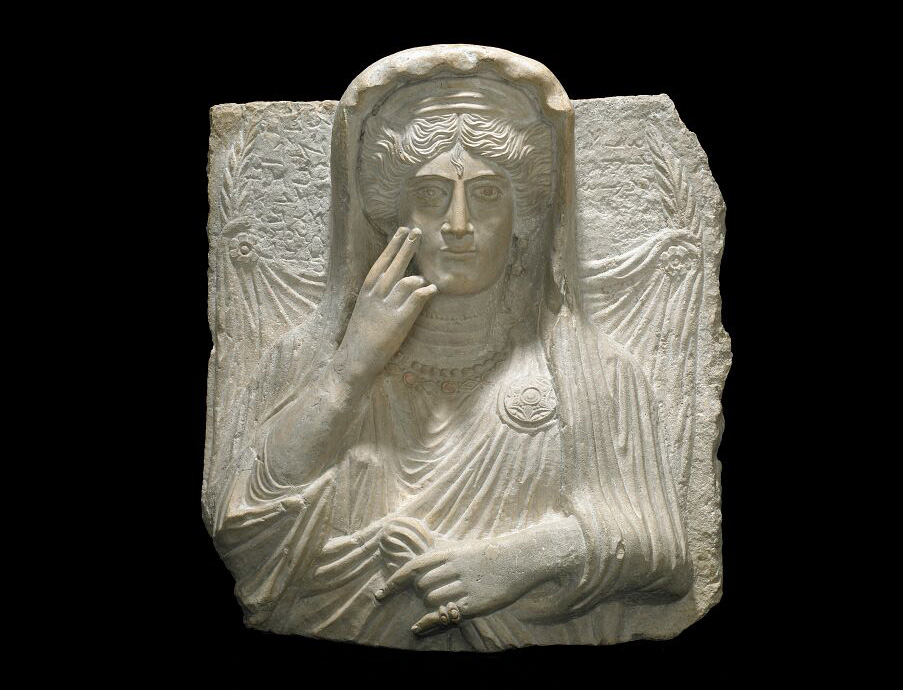 Travel: Key Artifacts from ISIS-endangered Palmyra, Syria on view at the Freer and Sackler Galleries