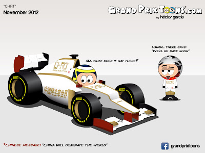 Педро де ла Роса Ма Цинхуа HRT комиксы Grand Prix Toons Межсезонье 2012-2013