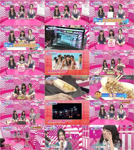 (TV-Variety)(720p) NMB48 – Kawaiian Clubee! ep112