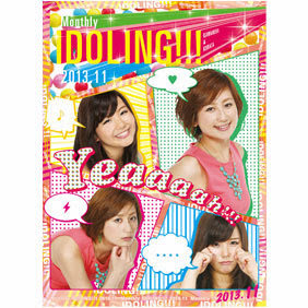 [DVDISO] Idoling!!! – 月刊アイドリング!!! 2013 Gekkan Idoling!!! (Download)[2013.11]