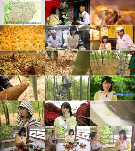 (TV-Variety)(720p) 横山由依 – がはんなり巡る 京都いろどり日記 ep23 150520