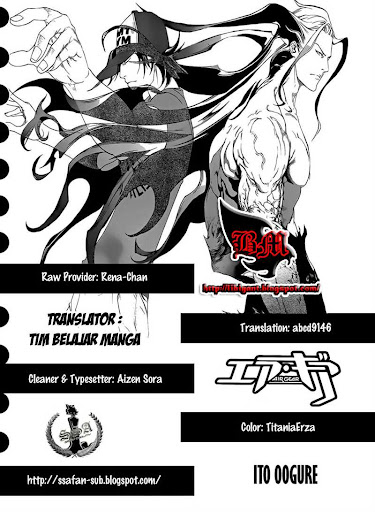 Air Gear 317 online manga page 20