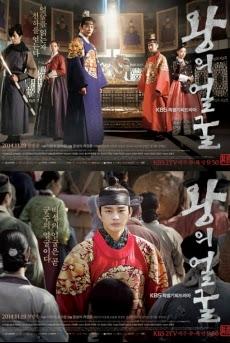 Khuôn Mặt Của Nhà Vua - The King's Face (2014)